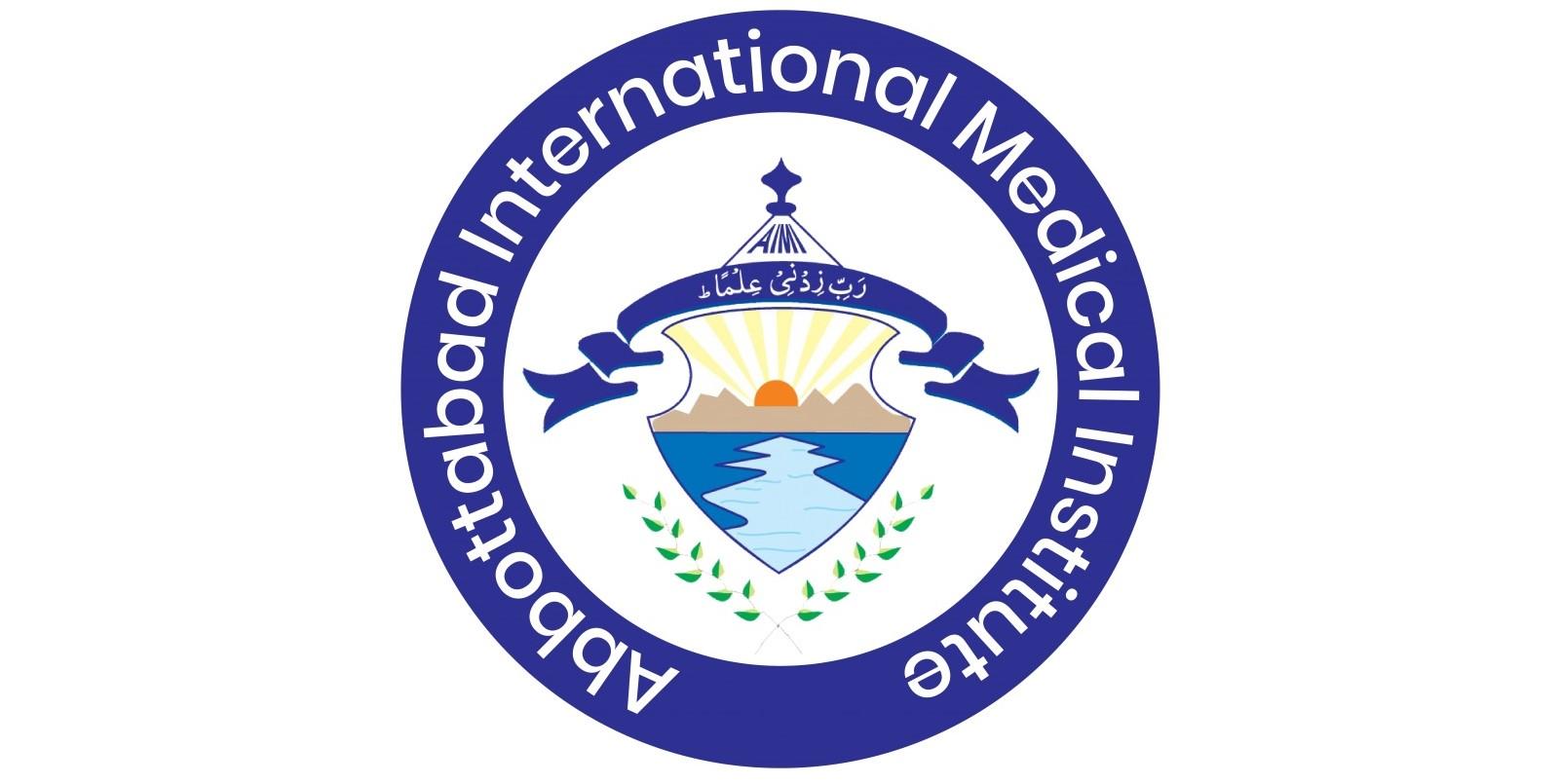 AIMI Application Portal